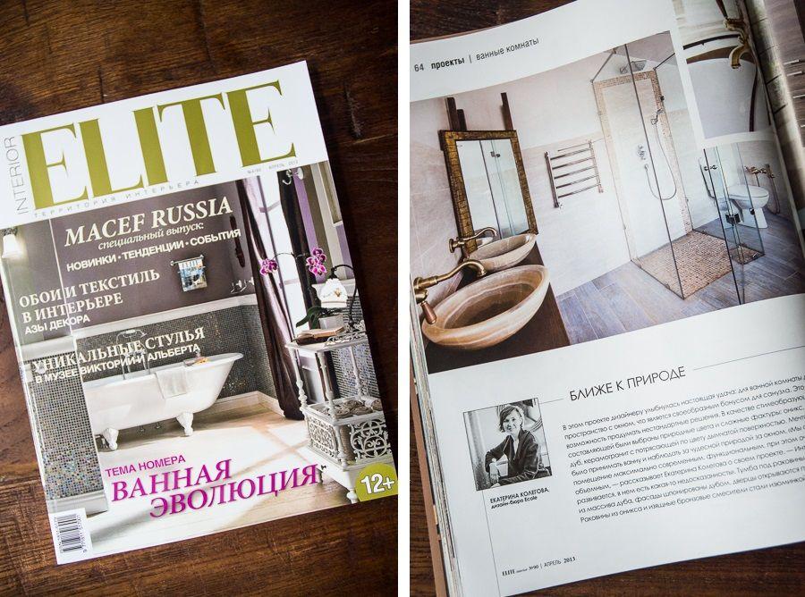 Ванная комната: дизайн, плитка и сантехника всегда в поле зрения СМИ